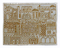 Emanuel Embroidered Challah Cover - Jerusalem in Gold