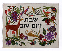Emanuel Embroidered Challah Cover - Doe