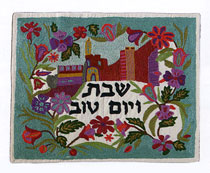 Emanuel Embroidered Challah Cover - Jerusalem Floral