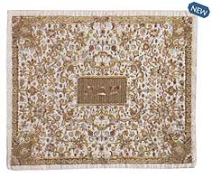 Oriental Embroidered Challah Cover -  Gold White