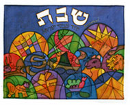 Emanuel Painted Silk Challah Cover - The Twelve Tribes