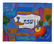 Emanuel Painted Silk Challah Cover - The Seven Days of Creation