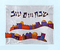 Emanuel Painted Silk Challah Cover - Jerusalem Stripes