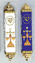Mezuzah Cover - Judge