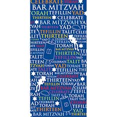 Bar Mitzvah Wallet Card with Greeting