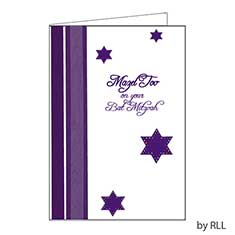 Bat Mitzvah Greeting Card