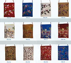 Embroidered Judaic Themed Hand Bags