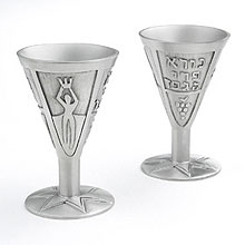 Contemporary Pewter Kiddush Cup