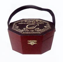 Wood Etrog Box with Leatherette