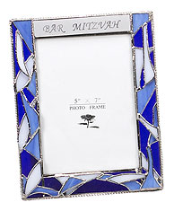 Metal Art Glass Bar Mitzvah Frame 5'' x 7''