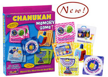 Chanukah Memory Game