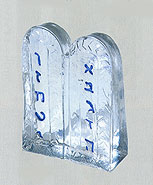 Glass 10 Commandments Paper Weight