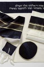 Luxuries Wool Tallit Set - Blue/Gold
