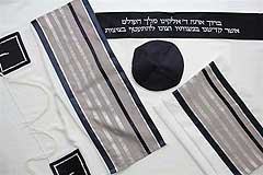Viscose Tallit Set - Blue/Beige