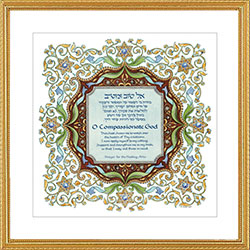 Multi Functional Shabbat & Havdalah Set