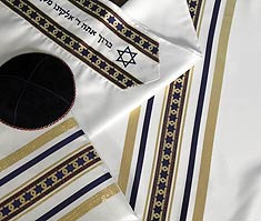 Star of David Tallit Set - Gold/Wine/Navy