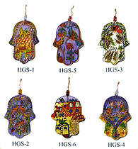 Small Glass Hamsa Wall Hanging - Emanuel