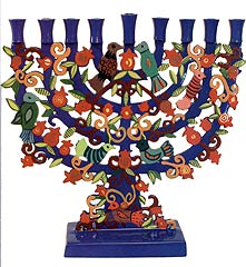 Metal Laser Cut Menorah - Pomegranate Tree