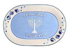 Large Oval Hanukkah Serving Platter