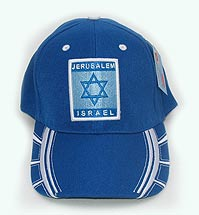 Blue Cap - Israeli Flag