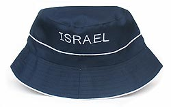 Fisherman Hat - Israeli Flag