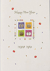 Rosh Hashanah Card - Gold Embossed
