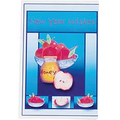 Jewish New Year Gift Cards - 8 Pack