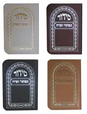 Pocket Size Complete Weekday Siddur