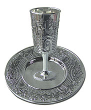 Silver Plated Wine Cup & Coaster