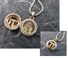 Silver/Gold Chai Locket
