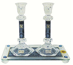 Decorated Glass Candlestick Set