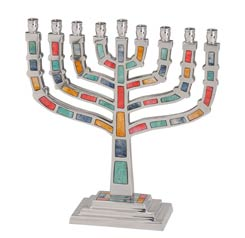 Classic Menorah - Inlaid Colored Stones