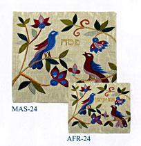 Raw Silk Matzah and/or Afikomen Bag - Birds