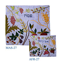 Raw Silk Matzah and/or Afikomen Bag - 7 Species on Blue