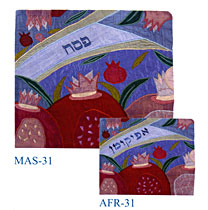 Raw Silk Matzah and/or Afikomen Bag - Pomegranates