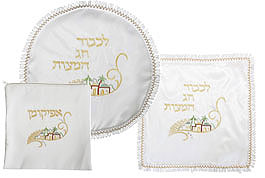 Polyester  Matzah and Afikomen Set - Jerusalem