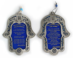 Large Metal Hamsa Wall Hanging - Choshen Stones with Blessing