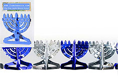 Large Menorah Garland - 9 Feet