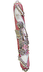 Hand Crafted Mezuzah Cover - Bat Mitzvah Theme