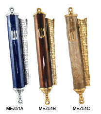 Hand Crafted Mezuzah Cover - Mezuzah Scroll Style