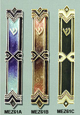 Hand Crafted Mezuzah Cover - Art Deco Collection