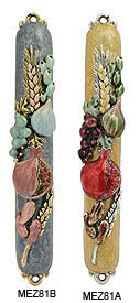 Hand Crafted Mezuzah Cover - The 7 Species