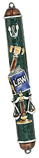 Mezuzah Cover - Lawyer/Judge