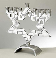 Aluminum Classic Menorah - Jerusalem with Star