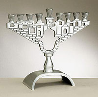 Aluminum Classic Menorah - Jerusalem with Hamsa