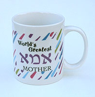 Ceramic Mug - Imma (Mother)