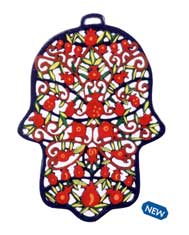 Laser Cut Wall Hanging - Hamsa with Pomegranate