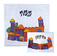 Painted Silk Matzah and/or Afikomen Bag - Jerusalem