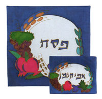 Painted Silk Matzah and/or Afikomen Bag - 7 Species