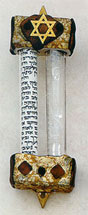 Mezuzah Cover - Fillable Tube